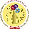 Не пропусти в Белгороде: фестиваль-конкурс «Гармония»