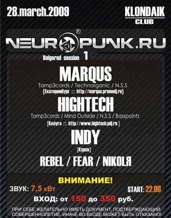 Первая Drun'n'Bass вечеринка из серии NEUROPUNK. RU Belgorod Sessions !