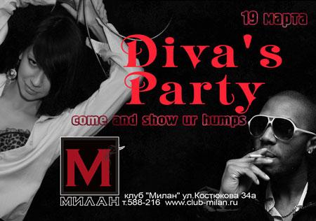 Diva's party в клубе Милан