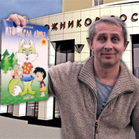 Встреча автора книги «Кто украл Луну?» Евгения Крамского с читателями: Не пропусти в Белгороде