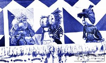 Белгородский театр кукол: спектакль «Морозко»