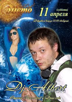 DJ Albert в клубе «Місто», Харьков