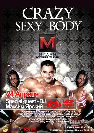 Клуб Милан в Белгороде: CRAZY SEXY BODY!
