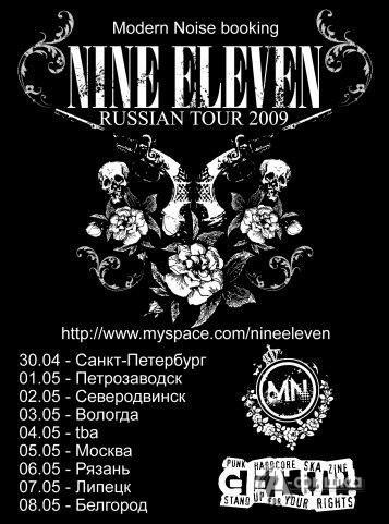 Впервые в Белгороде пятеро французских парней из Nine Eleven в рамках тура «Go East Tour 2K9»