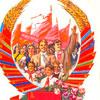 1 мая в Белгороде: «Весенняя мозаика»