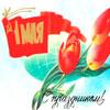 1 мая в Белгороде: «Песенная Белгородчина»