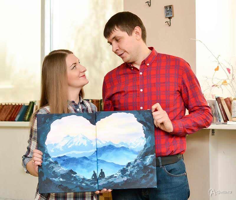 Арт-вечеринка «Горы Любви»: Непропусти вБелгороде