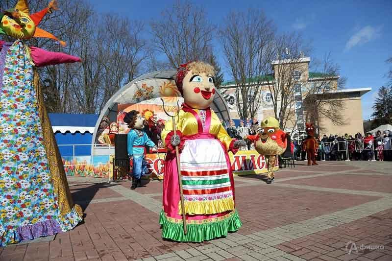 «Широкая Масленица 2019» в парке Победы: Праздничная афиша Белгорода