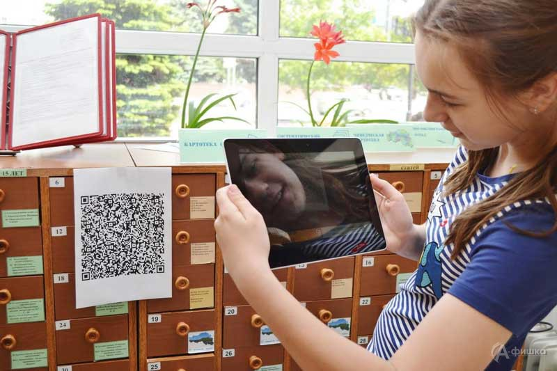 Общероссийский День библиотек в Лихановке: Детская афиша Белгорода