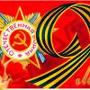Празднчный салют ко Дню Победы в Белгороде