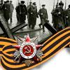 Праздничная афиша Дня Победы в Белгороде: «Марши Победы»