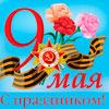 9 мая в Белгороде: Концерт народного академического хора ветеранов войны и труда