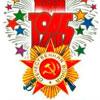 Праздничная афиша Белгорода: концерт «Мы присягаем Вам»