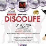 Клуб Милан в Белгороде: DiscoLife