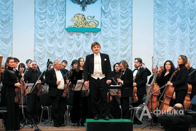 Филармония в Белгороде: закрытие 42-го концертного сезона