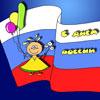 Детская афиша Белгорода: детский праздник в ЦПКиО