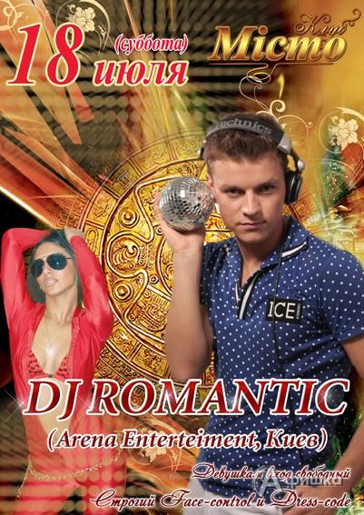 DJ ROMANTIC (Arena Enterteiment, Киев) в клубе «Мiсто», Харьков