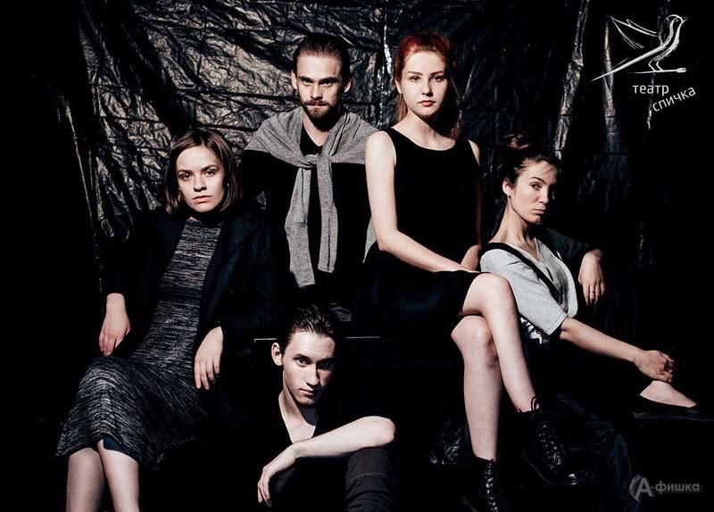 Спектакль «Тёмные аллеи» театра «Спичка»: Театральная афиша Белгорода