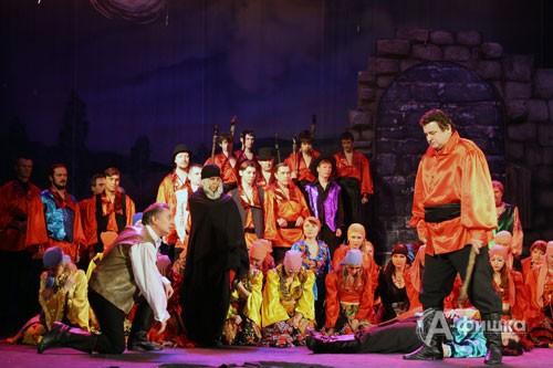 Белгородская филармония: опера «Алеко»