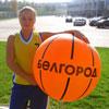 Спорт в Белгороде: Первенство России и Открытое Первенство Белгородской области по стритболу