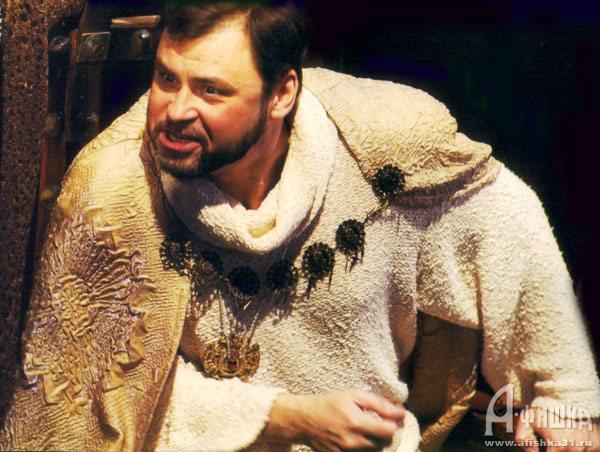 Театр в Белгороде: драма «Лев зимой»