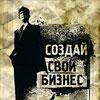 А-фишка: хитовая пятерка аудиокниг от Видеобум-прокат Белгород