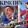 А-фишка: пятерка хитовых аудиокниг сентября от Видеобум-прокат Белгород