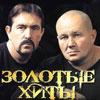 Гастроли в Белгороде: группа «Бутырка» 1 ноября 2009 года в ГДК