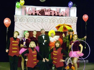 Детская афиша: премьера спектакля «Цирк Шардам» в театре кукол Белгорода