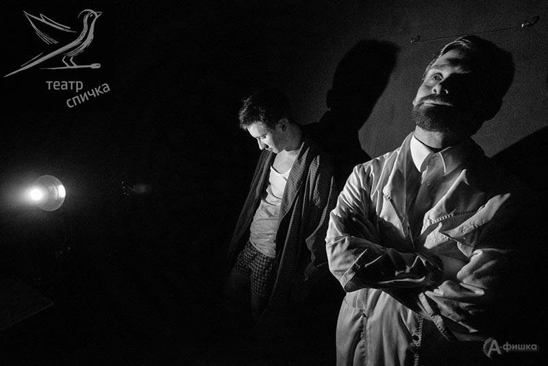 Спектакль «Записки нетрезвого человека» в театре «Спичка»: Афиша театров в Белгороде