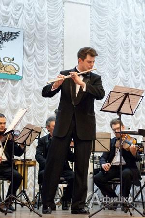 Белгородская филармония: абонемент №2 «Симфонические шлягеры» 16 октября