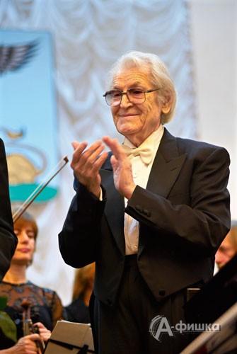 Белгородская филармония: 30 октября Абонемент №7 «Виват, маэстро!»