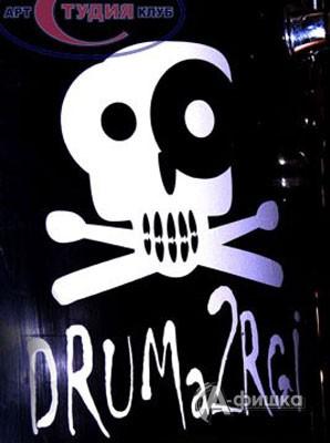 Барабанное dance-шоу «DRUMa2rgi» в арт-клубе «Студия» 3 октября