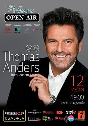 Ривьера Open Air. Тhomas Anders from Modern Talking: Афиша гастролей в Белгороде