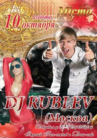 Клубная жизнь: Неповторимый DJ Rublev в клубе «Місто», Харьков
