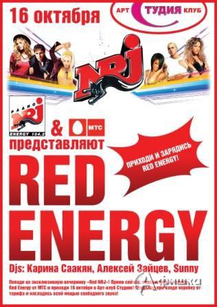 Клубы в Белгороде: Энергия звука - Red Energy в АКС