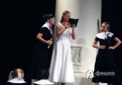 Театр в Белгороде: спектакль «Метель» в БГАДТ им. Щепкина
