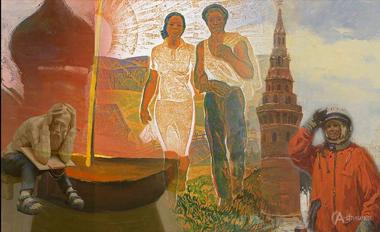 Обновлённая экспозиция «Отечественное искусство XX–XXI веков» в Белгородском художественном музее