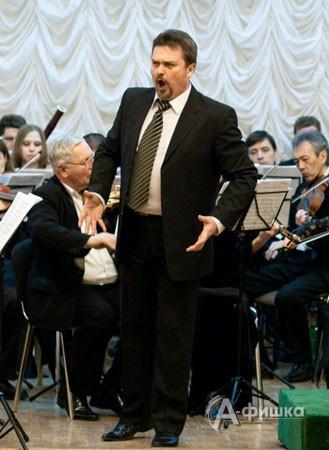 Филармония в Белгороде: Абонемент №7 «Вокальные вечера»