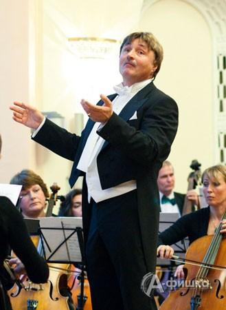 Филармония в Белгороде: программа концерта «Шедевры мировой музыки»<br>27 ноября
