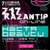 Клубы в Белгороде: Kazantip*online в Студии