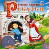 Детская афиша Белгорода: познавательная программа в клубе «Веснушки»