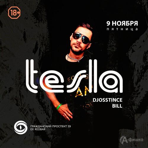 Tesla в арт-клубе «Студия»: Афиша клубов Белгорода
