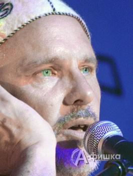 Не пропусти: концерт Сергея Старостина «Странствия музыканта» в Белгороде