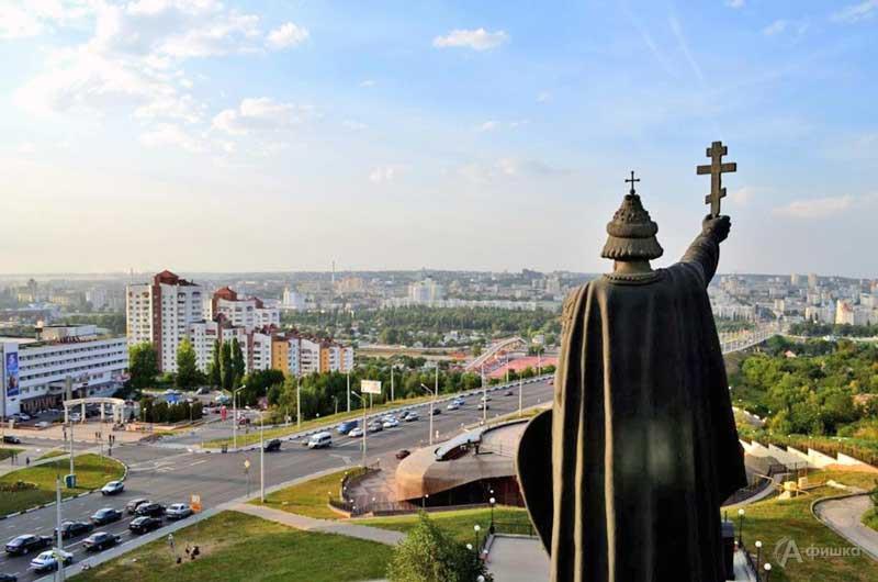 Час краелюбия «Родной край люби и знай»: Афиша библиотек Белгорода