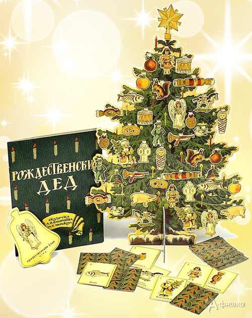 Громкие чтения «Рождества волшебные мгновенья»: Афиша библиотек Белгорода
