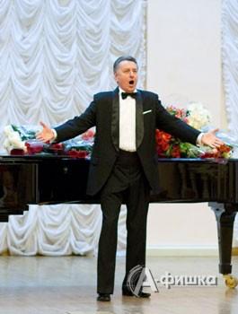 Филармония в Белгороде: концерт «Русская хоровая музыкальная классика»
