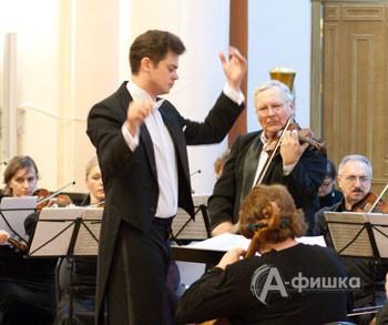 Филармония в Белгороде: абонемент «Камерные вечера»