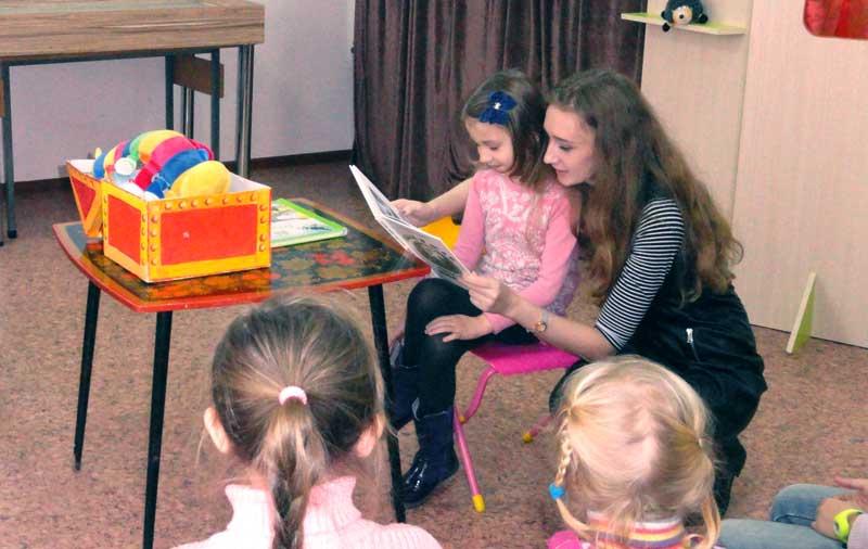 Громкие чтения «Зимний лес полон сказок и чудес»: Афиша библиотек Белгорода