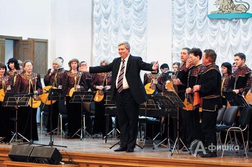 Филармония в Белгороде: Концерт «Русская зима» в абонементе «Встречи по четвергам»